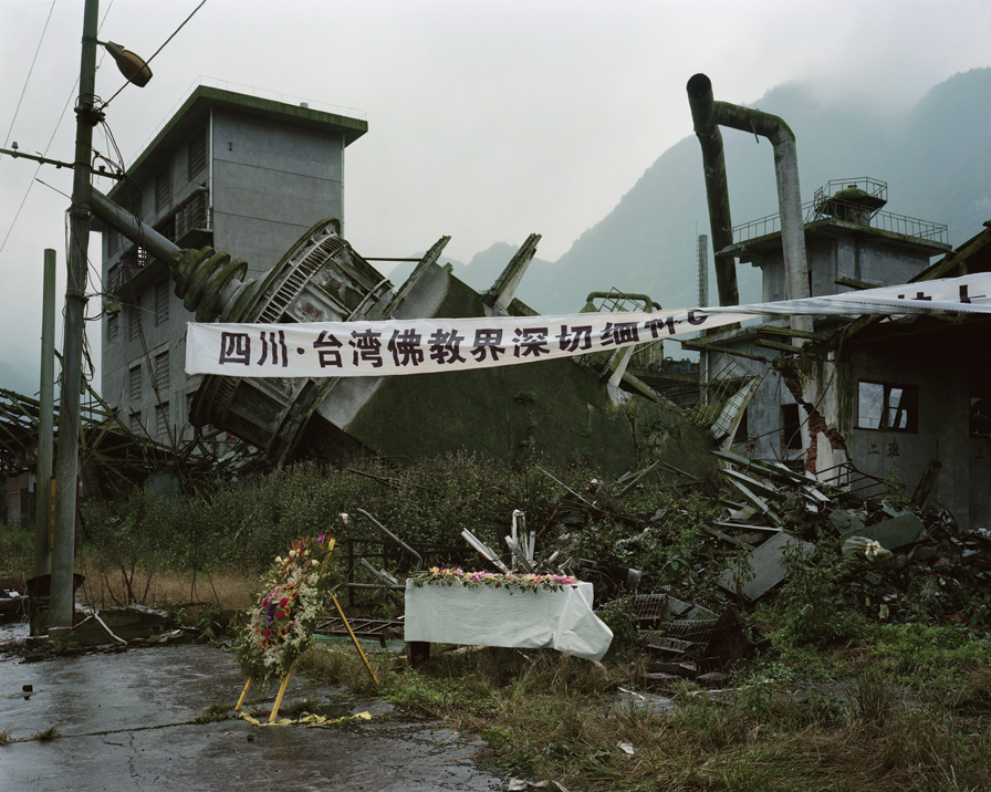 Shifang chemical plant ruins.